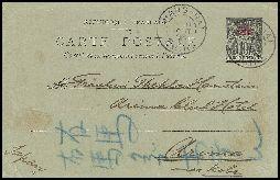Ganzsache Nach Nürnberg 1914 Freundschaftlich Island