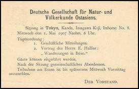 sprachstudium deutsch in bonn