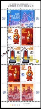 Nordamerika Us Briefmarken #116 Gebraucht Pf Cert Red Ny Stempel Aufstrebend Momen