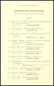 1889 Dedicated Mgs Japan Mutsuhito 5 Sen Jahr 22 Ss To Produce An Effect Toward Clear Vision